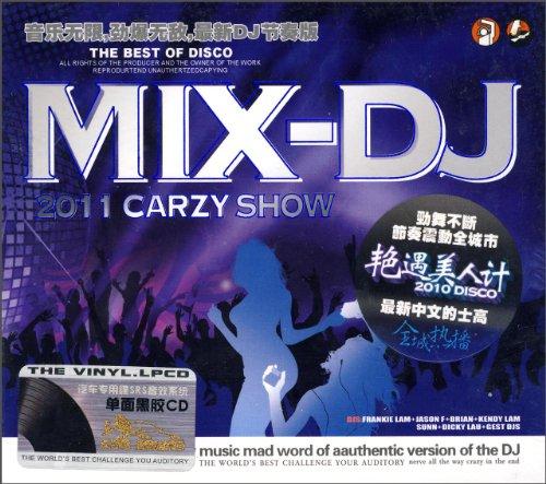 文的士高》音乐无限,劲爆无敌,最新DJ节奏版. 最新迪厅现场狂野