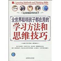 http://ec4.images-amazon.com/images/I/51PDYCqZNcL._AA200_.jpg