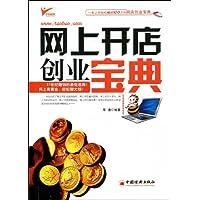 http://ec4.images-amazon.com/images/I/51PDz6UQJTL._AA200_.jpg