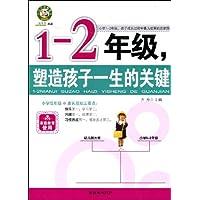 http://ec4.images-amazon.com/images/I/51PE8SYGUGL._AA200_.jpg