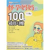 http://ec4.images-amazon.com/images/I/51PElxG6V-L._AA200_.jpg