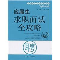 http://ec4.images-amazon.com/images/I/51PEqWfBf8L._AA200_.jpg