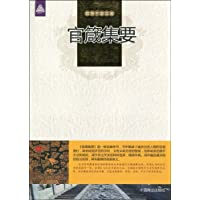 http://ec4.images-amazon.com/images/I/51PErI2Vg7L._AA200_.jpg