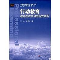 http://ec4.images-amazon.com/images/I/51PFCw56mVL._AA200_.jpg