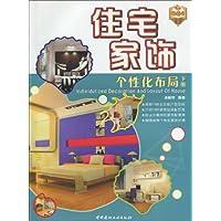 http://ec4.images-amazon.com/images/I/51PFIUy1oaL._AA200_.jpg