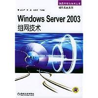http://ec4.images-amazon.com/images/I/51PFe%2BHyOuL._AA200_.jpg