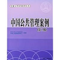 http://ec4.images-amazon.com/images/I/51PG4SUDhHL._AA200_.jpg