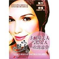 http://ec4.images-amazon.com/images/I/51PGGY%2Beg-L._AA200_.jpg