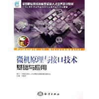 http://ec4.images-amazon.com/images/I/51PGbEfs42L._AA200_.jpg