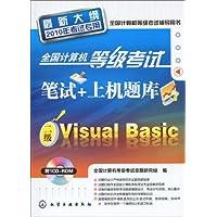 http://ec4.images-amazon.com/images/I/51PHm-vYuRL._AA200_.jpg