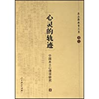 http://ec4.images-amazon.com/images/I/51PJG-j4ORL._AA200_.jpg