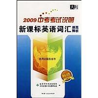 http://ec4.images-amazon.com/images/I/51PJVjhpb6L._AA200_.jpg