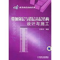 http://ec4.images-amazon.com/images/I/51PJg%2B6whTL._AA200_.jpg