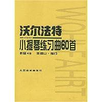 http://ec4.images-amazon.com/images/I/51PJzSvhWWL._AA200_.jpg
