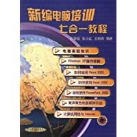 http://ec4.images-amazon.com/images/I/51PKHWB-C3L._AA200_.jpg