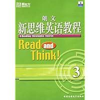 朗文新思维英语教程3