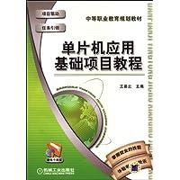 http://ec4.images-amazon.com/images/I/51PLHhYSlxL._AA200_.jpg