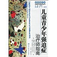 http://ec4.images-amazon.com/images/I/51PLQqwKDtL._AA200_.jpg