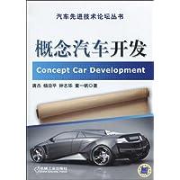 http://ec4.images-amazon.com/images/I/51PLdMumb-L._AA200_.jpg