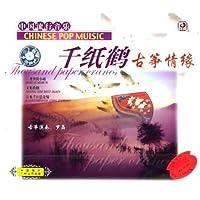 http://ec4.images-amazon.com/images/I/51PLktN9J8L._AA200_.jpg