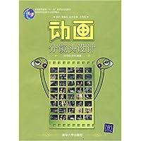 http://ec4.images-amazon.com/images/I/51PM-lW-iJL._AA200_.jpg