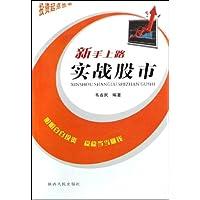 http://ec4.images-amazon.com/images/I/51PMFoCwfBL._AA200_.jpg