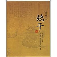 http://ec4.images-amazon.com/images/I/51PMGH8Va2L._AA200_.jpg