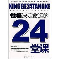 http://ec4.images-amazon.com/images/I/51PMSM%2Bn66L._AA200_.jpg