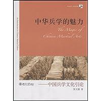 http://ec4.images-amazon.com/images/I/51PMbLOV-2L._AA200_.jpg