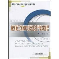 http://ec4.images-amazon.com/images/I/51PMbxqrFeL._AA200_.jpg