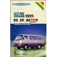 http://ec4.images-amazon.com/images/I/51PN%2B0ApPqL._AA200_.jpg