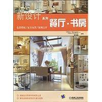 http://ec4.images-amazon.com/images/I/51PN78-2rrL._AA200_.jpg