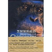 http://ec4.images-amazon.com/images/I/51PN9Owj0AL._AA200_.jpg