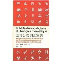 http://ec4.images-amazon.com/images/I/51PNGrkk9%2BL._AA200_.jpg