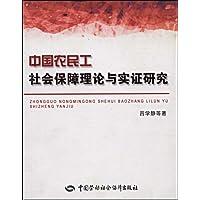 http://ec4.images-amazon.com/images/I/51PNX%2B91%2BQL._AA200_.jpg
