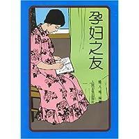 http://ec4.images-amazon.com/images/I/51PNpyR7uEL._AA200_.jpg