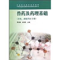 http://ec4.images-amazon.com/images/I/51POo-4ew6L._AA200_.jpg