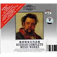 俄罗斯音乐作品集RUSSIAN COMPLETE BUSIC WORKS