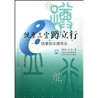 http://ec4.images-amazon.com/images/I/51PPbsND6wL._AA200_.jpg