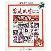 http://ec4.images-amazon.com/images/I/51PPpZ3m92L._AA200_.jpg