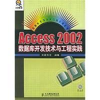http://ec4.images-amazon.com/images/I/51PPzrlN4qL._AA200_.jpg