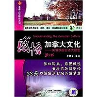 http://ec4.images-amazon.com/images/I/51PQhSjUbaL._AA200_.jpg