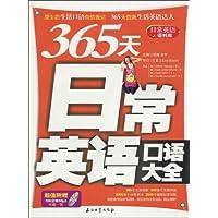 http://ec4.images-amazon.com/images/I/51PR-ZwLnSL._AA200_.jpg