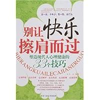 http://ec4.images-amazon.com/images/I/51PR3tvea2L._AA200_.jpg