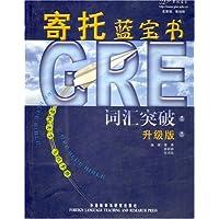 http://ec4.images-amazon.com/images/I/51PRClPE2PL._AA200_.jpg