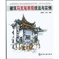http://ec4.images-amazon.com/images/I/51PRt-un-tL._AA200_.jpg