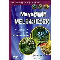 http://ec4.images-amazon.com/images/I/51PS8yvVa6L._AA200_.jpg