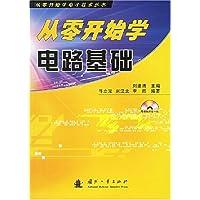 http://ec4.images-amazon.com/images/I/51PSP3M6CeL._AA200_.jpg