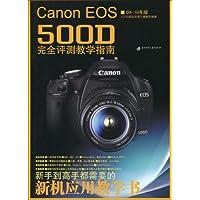 http://ec4.images-amazon.com/images/I/51PSYgOpuUL._AA200_.jpg