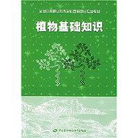http://ec4.images-amazon.com/images/I/51PSadDMREL._AA200_.jpg